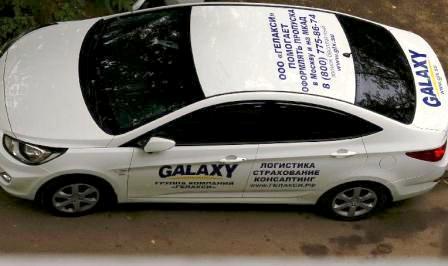 Пример рекламы на автомобиле