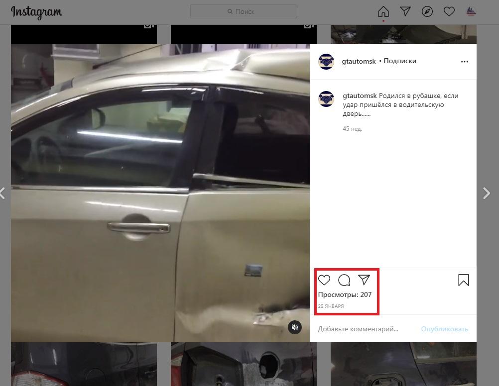 Видео маркетинг в Инстаграм автосервиса